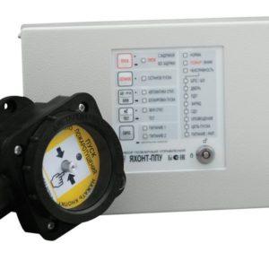 Яхонт-ППУ-ПК        :Прибор приемно-контрольный управления пожарный