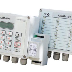Яхонт-ПУИ        :Пульт контроля и управления охранно-пожарный