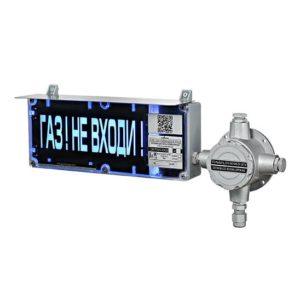 """ЭКРАН-СЗ-ККВ 220 (компл.01) """"НАДПИСЬ""""        :Оповещатель охранно-пожарный комбинированный свето-звуковой взрывозащищённый (табло) с коммутационной коробкой (без кабельных вводов)"""