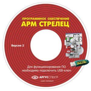 "Электронный ключ ""АРМ Стрелец-Интеграл"" исп.2 (Стрелец®)        :Электронный ключ"
