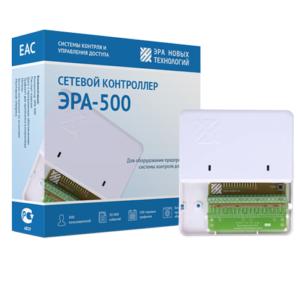 ЭРА-500        :Сетевой контроллер