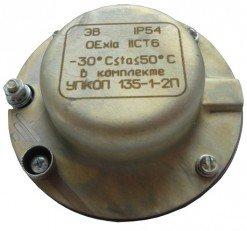 ЭВ (в комплекте УПКОП135-1-2ПМ) 0ExiaIICT6        :Элемент выносной