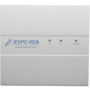 Курс-100, вариант 2, версия 4        :Контроллер доступа автономный