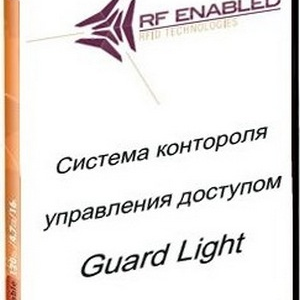 Лицензия Guard Light - 5/100L        :Программное обеспечение