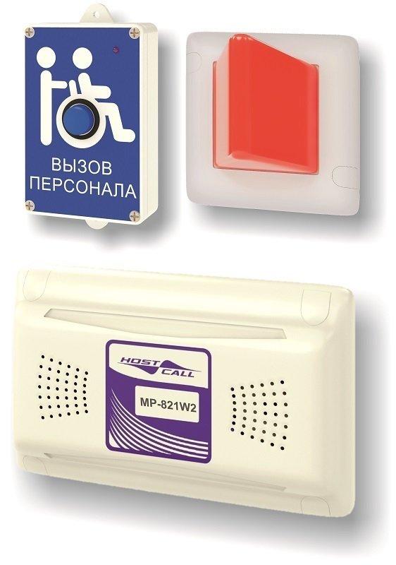 MP-920W7        :Комплект радиовызова персонала