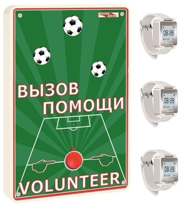 MP-921W11        :Радиокомплект вызова волонтера или помощника