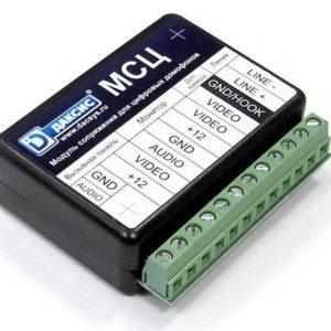 МСЦ        :Модуль сопряжения