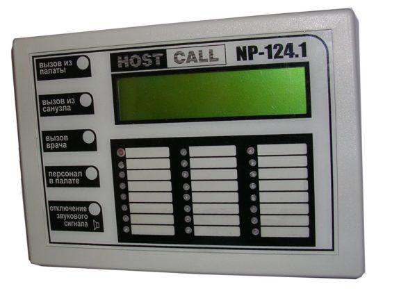 NP-124.1        :Пульт медсестры