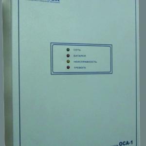 ОСА-1        :Прибор управления
