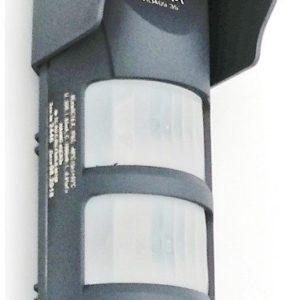 Пирон-1 (ИО 409-35)        :Извещатель охранный объемный оптико-электронный
