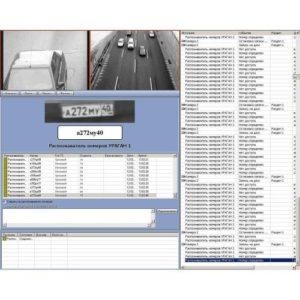 ПО АВТО-Интеллект (Ураган Slow-4)        :Программное обеспечение для IP систем видеонаблюдения