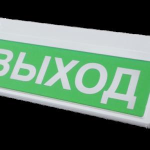 Призма-Р2М вар.3 :Оповещатель охранно-пожарный световой радиоканальный (табло)