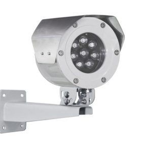 Релион-ТКВ-300-М-СД        :Прожектор светодиодный взрывозащищенный