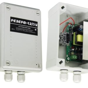 Резерв 12/3У(DIN)        :Источник вторичного электропитания резервированный на DIN-рейку