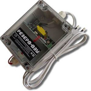 РЕЗЕРВ-ВЗУ (12В)        :Зарядное устройство