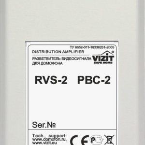 РВС-2        :Видеоразветвитель