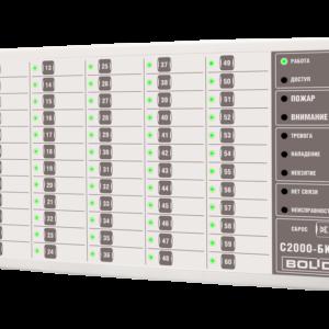 С2000-БКИ        :Блок индикации с клавиатурой
