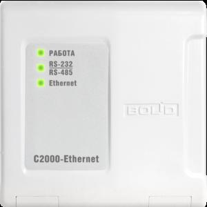 С2000-Ethernet        :Преобразователь интерфейса