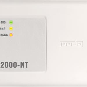 С2000-ИТ        :Информатор телефонный