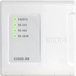 С2000-ПИ        :Преобразователь/повторитель/разделитель интерфейса