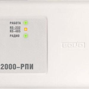 С2000-РПИ исп. 01        :Радиоканальный повторитель интерфейсов