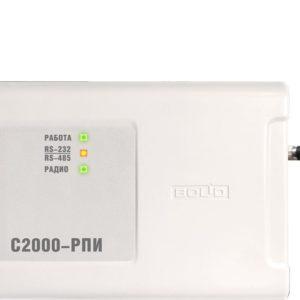 С2000-РПИ        :Радиоканальный повторитель интерфейсов