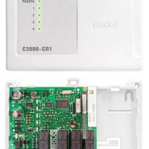 С2000-СП1        :Блок сигнально-пусковой