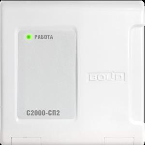 С2000-СП2        :Блок сигнально-пусковой адресный
