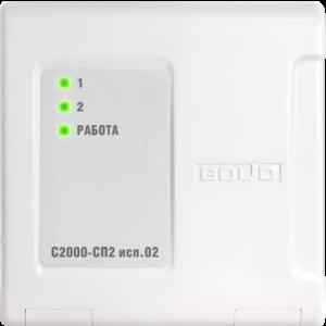 С2000-СП2 исп. 02        :Блок сигнально-пусковой адресный