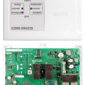 С2000-СП4/220        :Блок сигнально-пусковой адресный