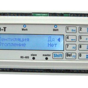 С2000-Т исп. 01        :Контроллер технологический c ЖКИ