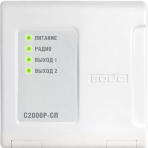 С2000Р-СП        :Модуль релейный радиоканальный