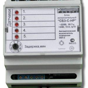 СБ3-С-НР        :Контроллер