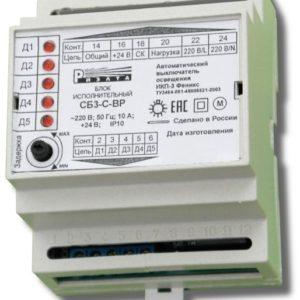 СБ3-С-ВР        :Силовой модуль-контроллер
