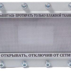 СФЕРА МК АО-Д220-А-ТG3/4        :Светильник аварийного освещения взрывозащищенный
