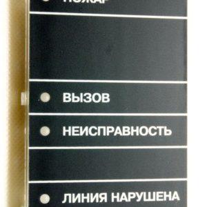 Шкала БИ32-И (комплект«Стрелец-Медицинский») (Стрелец-Интеграл®)        :Сменная шкала для БИ32-И
