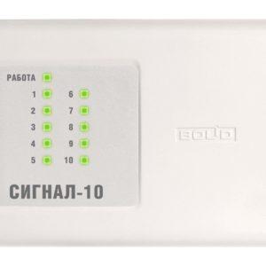 Сигнал-10        :Прибор приемно-контрольный охранно-пожарный