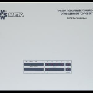 Соловей-БР        :Блок расширения для Соловей-ЦБ