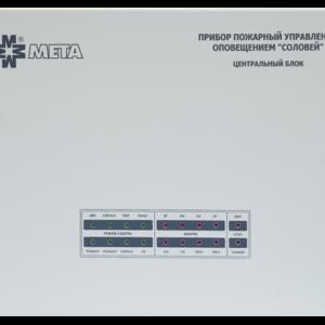 Соловей-ЦБ        :Блок речевого оповещения