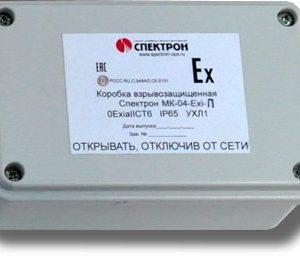 Спектрон-МК-04-Exi-П        :Коробка коммутационная взрывозащищенная