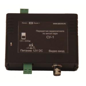 СУ-1        :Передатчик видеосигнала по витой паре