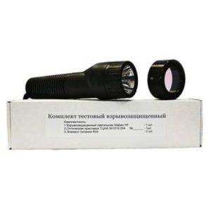 """Тестовый комплект № 1 (тестовый фонарь взрывозащищенный)        :Тестовый комплект №1 для ИПП-07е """"Гелиос-2 ИК"""" исп. И1"""