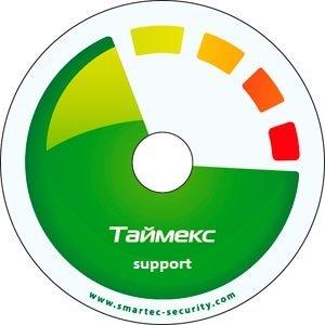 Timex Support        :Аппаратно-программный комплекс Smartec