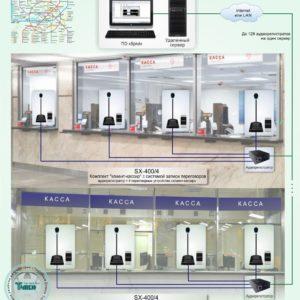 Типовое решение: ДМФ-007        :Система записи разговоров в автоматическом режиме между сотрудниками и пассажирами транспортных узлов