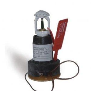 ТПЭ-1Б 68˚C        :Тепловой пускатель электрический