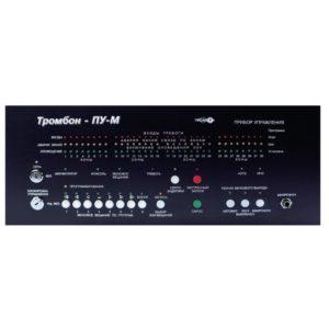 Тромбон-ПУ-М32        :Прибор управления средствами оповещения и эвакуацией на 32 зоны