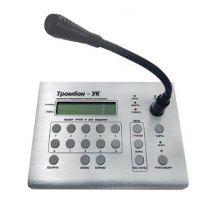 Тромбон-УК (ПУ-М)        :Консоль микрофонная