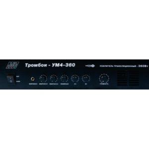 Тромбон-УМ4-360        :Усилитель мощности, 360 Вт