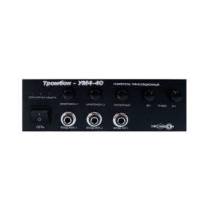 Тромбон-УМ4-40        :Усилитель мощности трансляционный