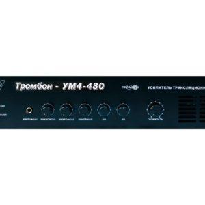 Тромбон-УМ4-480        :Усилитель мощности, 480 Вт